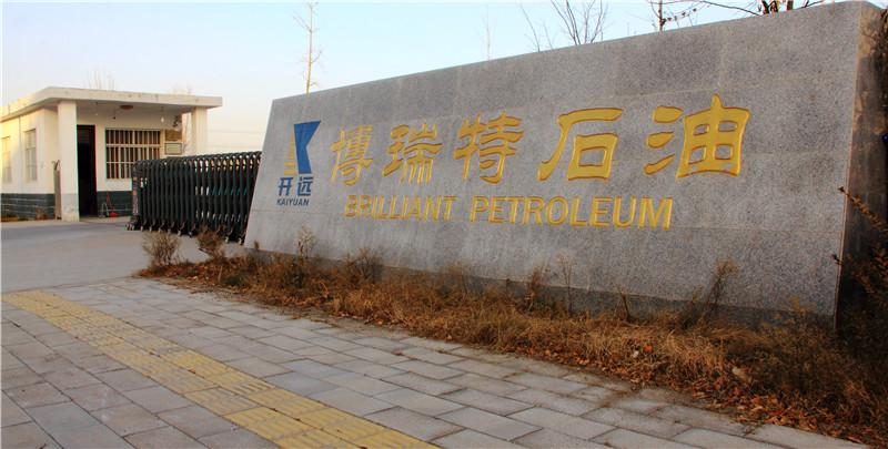 Kaiyuan production base